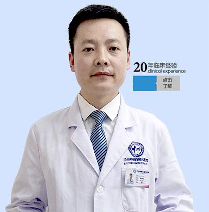 刘中海医生